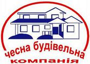 Срочно требуются строители для работы в Беларуссии
