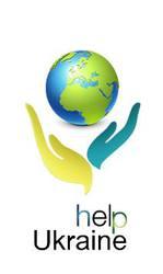 МБФ help-Ukraine