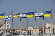 Хотите  официально заработать в Израиле?
