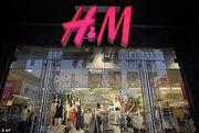 Разнорабочий на склад одежды бренда H&M
